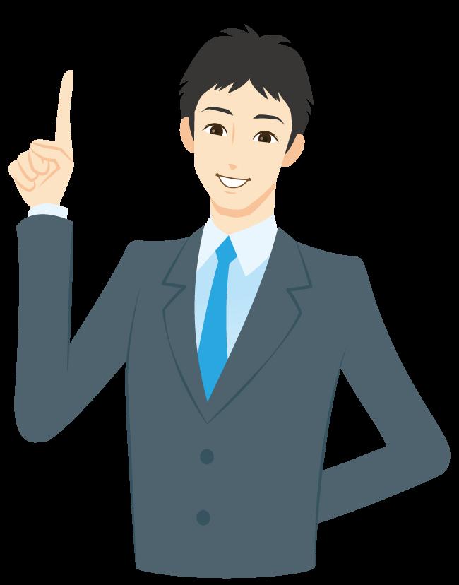 就職活動、転職活動のワンポイントアドバイス
