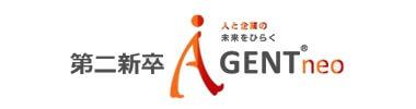 第二新卒エージェントneoのロゴ