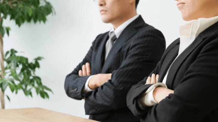 転職面接で圧迫面接をする目的と上手な対処方法