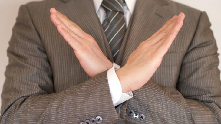 おすすめできない転職エージェントの特徴