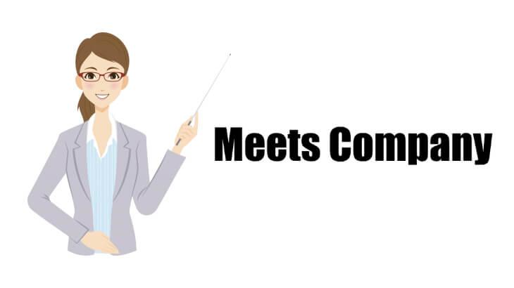 Meets Company(ミーツカンパニー)の評価と特徴は?評判と口コミも紹介 新卒エージェント
