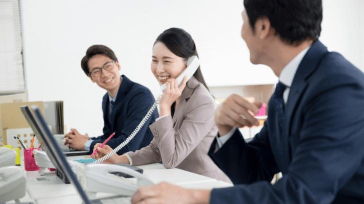 仕事を辞めたい理由「職場の人間関係」への対処法