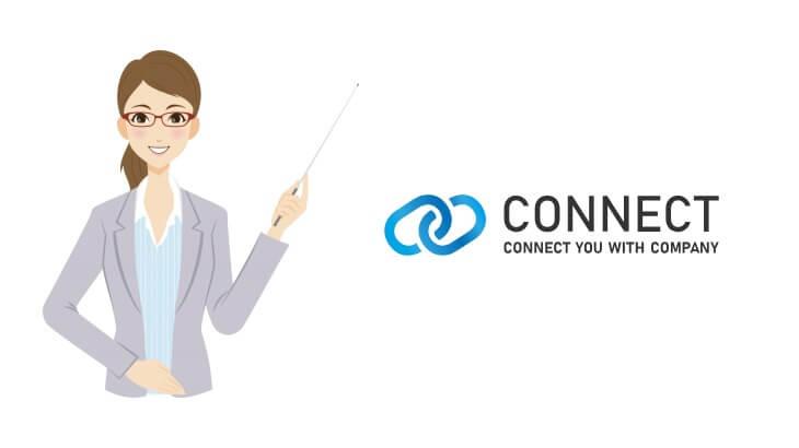 CONNECT(コネクト)の評価と特徴は?評判と口コミも紹介 転職エージェント