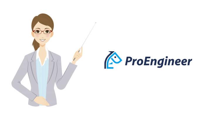 ProEngineer(プロエンジニア)の評価と特徴は?評判と口コミも紹介 10代20代向けエージェント