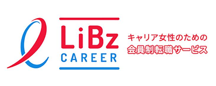 LiBzCAREER(リブズキャリア)730×292