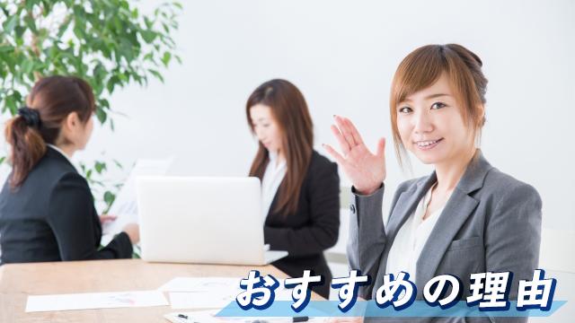 既卒の就活には既卒専門の就職エージェントがおすすめ!その5つの理由